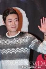 драма Чон У Чхи