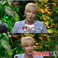 Литык из Super Junior