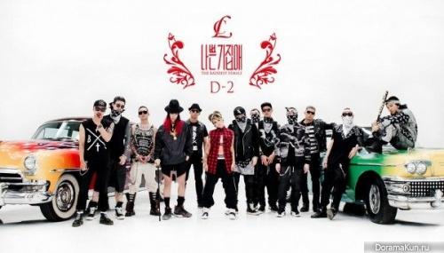 CL teaser