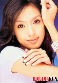 Adriene Lin