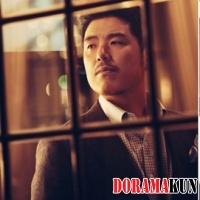 Ён Чжун