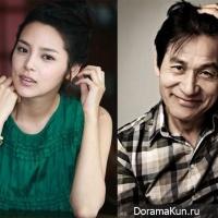 Пак Си Ён и Ан Сон Ги