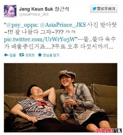 Psy и Чан Гын Сок