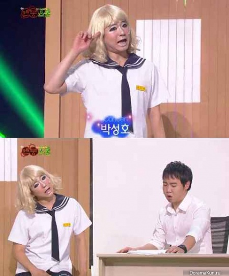 KBS Gag Concert
