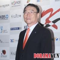KBS Ким Ин Гю