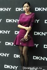 DKNY 2012