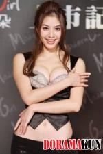 Bianca Bai Xin Hu