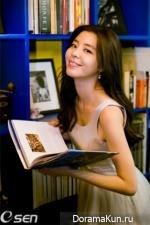 Kim Gyu Ri