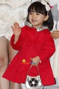 Kim Yoo Bin