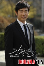 Lee-Jong-Hyuk