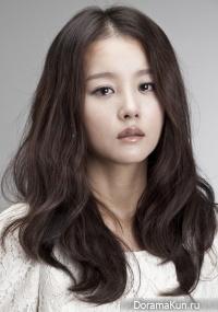 Lim Eun Hye