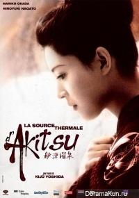 Akitsu onsen
