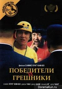 Qi mou miao ji: Wu fu xing