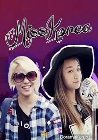 Miss Korea Season 2