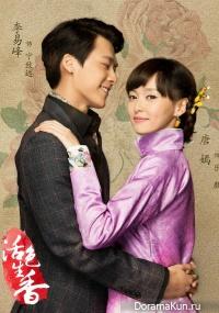 Huo Se Sheng Xiang
