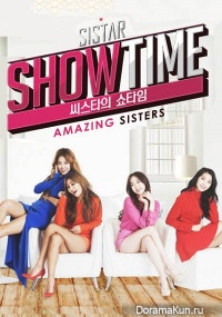 SISTAR's Showtime