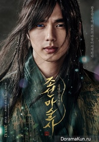 Joseon Magician