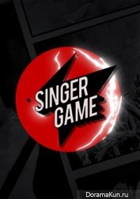 Singer Game