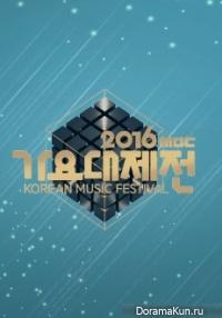 MBC Gayo Daejejeon 2016