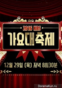 KBS Gayo Daechukje 2016