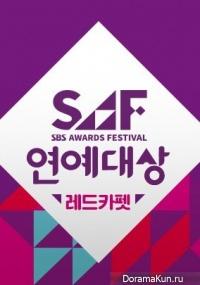 SBS / Gayo Daejeon 2016