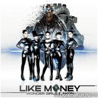 WG & Akon