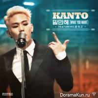 Kanto feat. Kim Sunggyu
