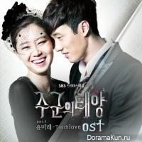 The Master's Sun OST
