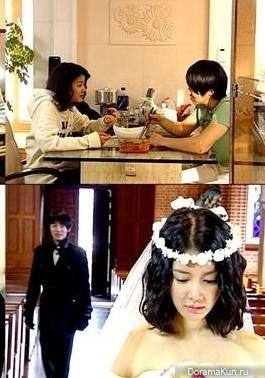 Junjin lee si young dating