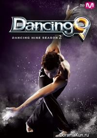 Dancing 9 Season 2