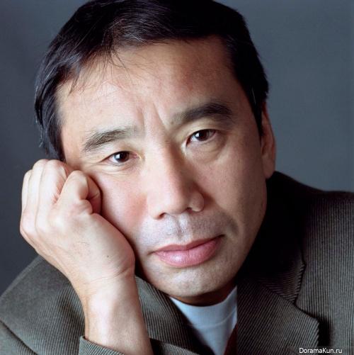 Харуки Мураками/Haruki Murakami