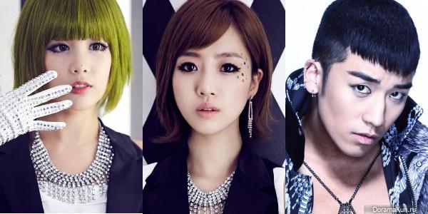 Qri, Eunjung из T-ara и Seungri из Big Bang