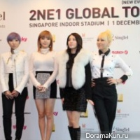 2ne1 global tour