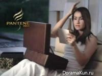 Anne-Thongprasom