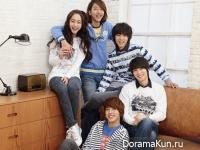 CNBLUE & Seo Hyo Rim для BANG BANG