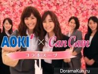 CanCam и AOKI.