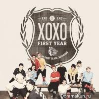 EXO -XOXO
