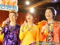 Lee Kwang Soo, Eunji и Niel