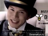 Hayato Ichihara для BeeTV
