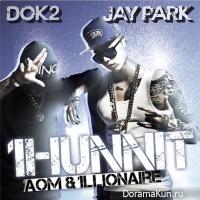 Jay Park и DOK2