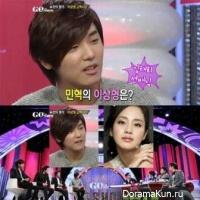 Minhyuk из CNBLUE на Go Show