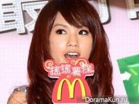 Rainie Yang для McDonald 1