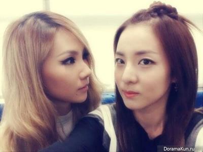 Сандара и CL