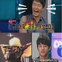 Seo In Guk напоминает гремлина