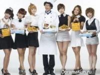 T-ara, Yoo Jaesuk Nene Chicken