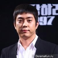 Ын Чжи Вон