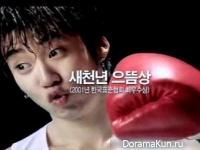 Yoon Key Sang