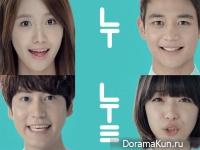 Yoon, Sully & Kyuhyun