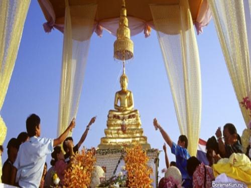 Фестиваль.Сонгкран