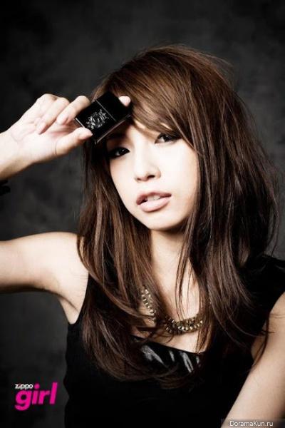 Haruna Ono